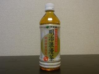 20121118_明治天皇百年祭記念1.jpg